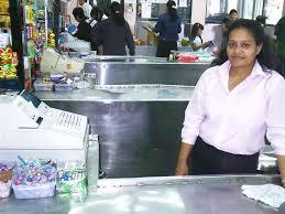 Cashier Wikipedia