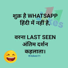 funny status for whatsapp latest funny