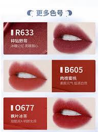 doraemon authorized air lip gloss by