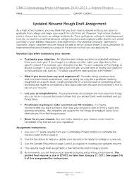 Barista Resume Amazing Boston College Resume Examples With College Resume Template Barista