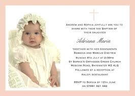 baptism card template baptism invitation template baptismal invitation christening