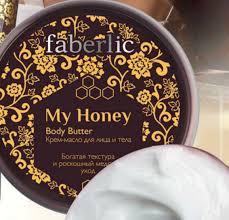 Крем-масло для <b>лица</b> и тела My <b>Honey</b> - Крем, масло, <b>молочко</b> ...
