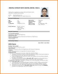 4 Resume Format For Job Application First Time Forklift Resume
