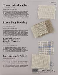rug backing sample card