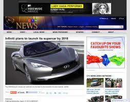 2018 infiniti supercar.  supercar with 2018 infiniti supercar
