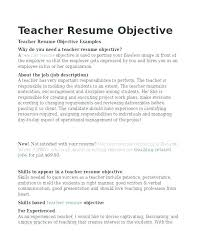 Resume For Teachers Job How To Write A Resume For A Teaching Job Resume Examples For