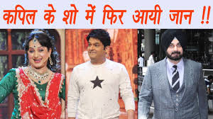 Kapil Sharma Show Rises Up In This Weeks Trp Chart Filmibeat