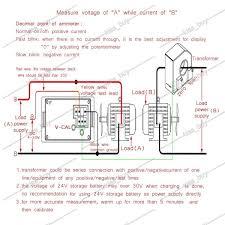 digital volt amp meter wiring diagram wiring library dc 0~600v 100a volt amp meter dual display voltage current 12v 24v car