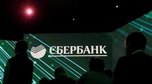 Russias Sberbank Mail Ru To Invest 1 Billion In Online