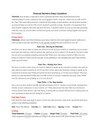 profile essay outline toreto co personal narrative examples draft  resume examples templates fresh ideas for how to write a personal narrative essay course of the