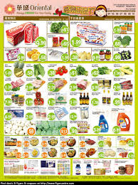Asian Online Grocery Store Online Asian Grocery Store In California Archives Hashtag Bg