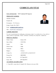 ndt resume samples cv for pcn ndt inspector ut3 1 3 2 3 9 mt pt