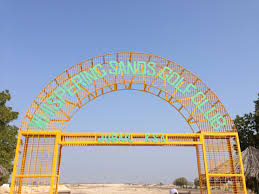 Pin by Tawnia Amleh on Jubail, Saudi Arabia | Saudi arabia, Fair grounds,  Grounds