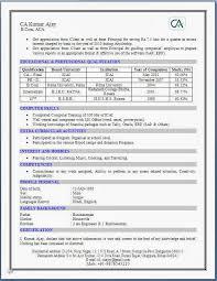 Resume Format For Mca Node2002 Cvresume Paasprovider Com