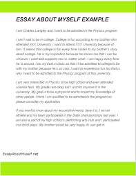 Download About Me Essay Example Haadyaooverbayresort Com