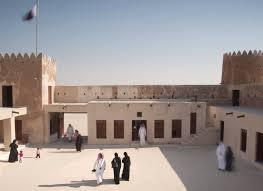 "Al Mayassa Al Thani on Twitter: ""قلعة الزبارة (بنيت عام 1938)احد احدث المواقع وابرزها في""موقع الزبارة الأثري""المدرج على قائمة اليونسكو للتراث العالمي https://t.co/OwIo5tqazQ"""