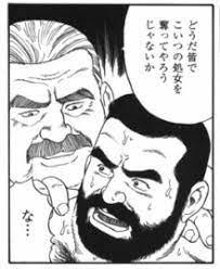 文字 コラ ふたば