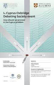 Inaugural Cyprus Oxbridge Debating Society (CODS) event: 'How should we  proceed in the Cyprus problem?' & Freshers' event – OUS Cyprus