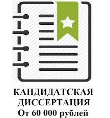Бакалавр дипломы курсовые работы отчеты по практике на заказ  Заказать