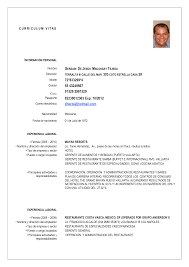 Curriculum Vitae 2016 Filename Handtohand Investment Ltd