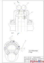 Дипломная планировка мастерской по ТО и ремонту автомобильного  Чертёж анализа производственной деятельности предприятия Чертёж сборочный приспособления для контроля параллельности поверхностей коленчатого вала