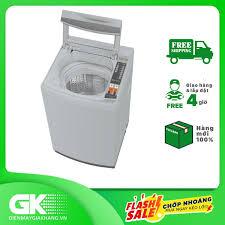 TRẢ GÓP 0% - Máy giặt AQUA AQW-S72CT H2, 7.2kg - Bảo hành 12 tháng giá rẻ  3.490.000₫