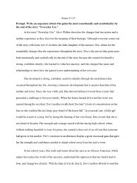 essay english online class th grade docshare tips