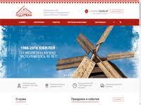 Форум Музеев России - - Forum - - www.Museum.ru - -