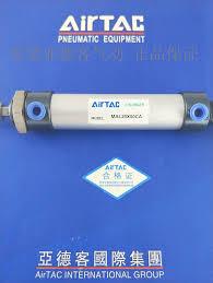 MAL20 <b>Aluminum Alloy Mini</b> Cylinder