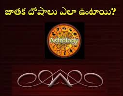 Telugu Astrology Astrology In Telugu Online Telugu Astrology