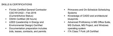 skills_certifications