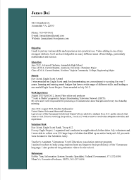 resume eagle scout resume for study welcome to boy scout troop highland park il ppt scribd