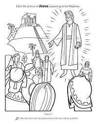 Small Picture Jesus Appears to the Nephites