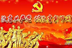Image result for 中国共产制度下的民生