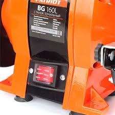 <b>Точило электрическое Patriot 160301506</b> BG 160 L купить в ...