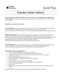 Dance Instructor Resume Elegant Dance Instructor Cover Letter
