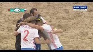 пляжный футбол чемпионат фонбет