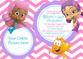 Birthday Invitation Cards - Invitations Templates ... Birthday Invitation Card Birthday Invitation Card Template ...