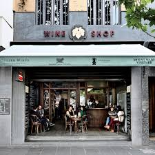 City Wine Shop, Melbourne