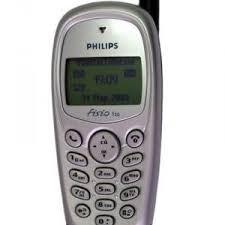 Philips Fisio 121 Specs - Technopat ...