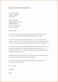 6 Cover Letter Administration Besttemplates Besttemplates
