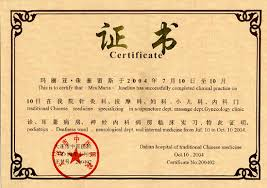 com diploma certificate of clinical practice in acupuncture dalian hospital of traditional chinese medicine 2004