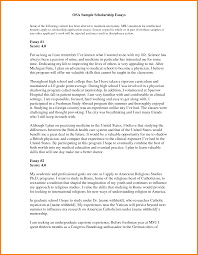 cover letter college scholarship essay example college scholarship cover letter college scholarship essay examples lettercollege scholarship essay example extra medium size