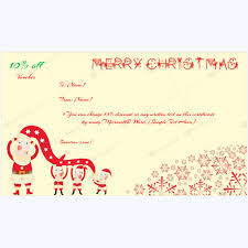 Festive Snowflake Gift Certificate Template Word Layouts