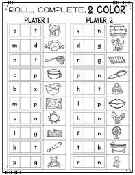 These phonics activities will help your kids improve their reading. Short Vowel Games Cvc Print Play Learn Kindergarten Phonics Worksheets Phonics Phonics Games