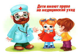 Права ребёнка Снегурочка Детский садик № г Салехард Яндекс Метрика МБДОУ Детский сад