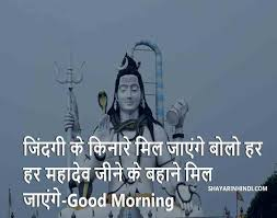 52 inspirational bible quotes with images december 1 2015 by good morning quote it is true life is not easy and hindrances may block your way but one way to keep yourself sane and in an appropriate position is through the guidance of god s. Good Morning God Images With Quotes Shayari In Hindi Shayari In Hindi