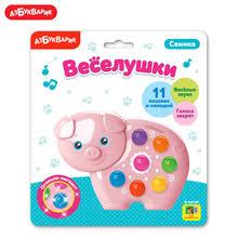 <b>Электронные игрушки</b>, купить по цене от 201 руб в интернет ...