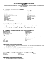 bill of rights ppt study guide for constitution test
