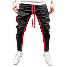 Pandaie Mens Pants Fashion Mens Casual Sport Pant Solid